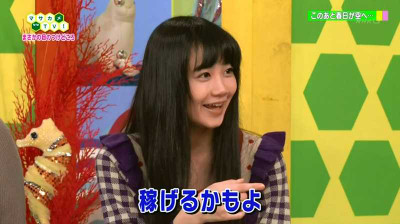 Shimizufumika_masakametv_nhk_2014_3