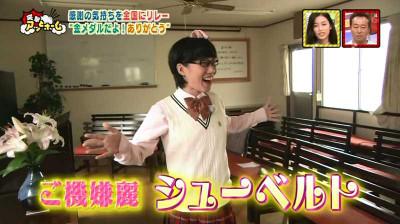Takamatsunana_at_home_nhk_201411161