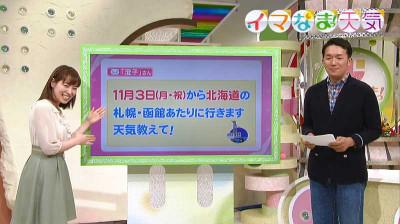 Kishimayumi_aoyamatakaharu201410310