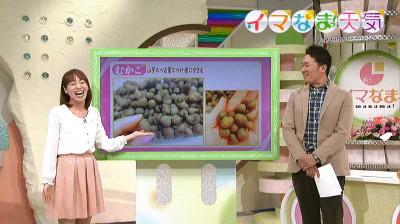 Kishimayumi_aoyamatakaharu201411131