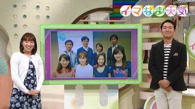 Kishimayumi_aoyamatakaharu_20141104