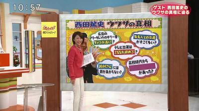 Furusawatomoko_mantenmama_201412241