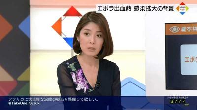 Kamakurachiaki_newsweb_201411141509