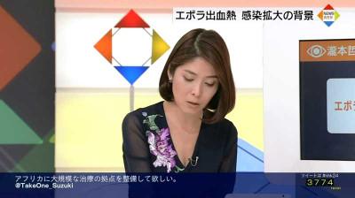 Kamakurachiaki_newsweb_201411141510