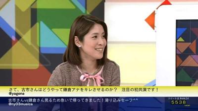 Kamakurachiaki_nhk_20141123034223