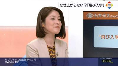 Kamakurachiaki_nhk_20141130054243