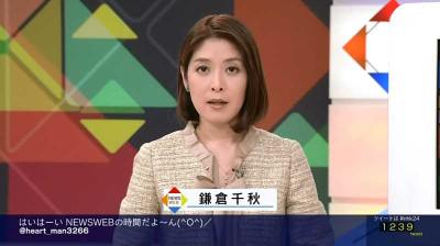 Kamakurachiaki_nhk_20141201034446