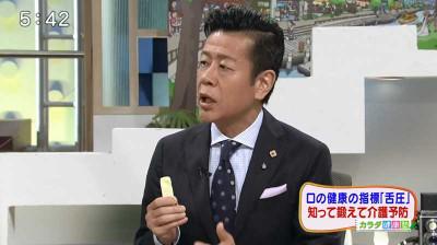 Nishidaatsushi_jsutesyon_2014122412