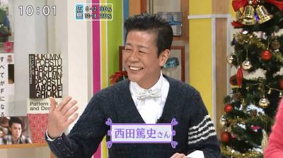 Nishidaatsushi_mantenmama_2014122_3