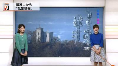 Inoueasahi_idahiroko_20141115002511