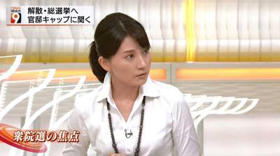 Inoueasahi_nhk_20141119180140