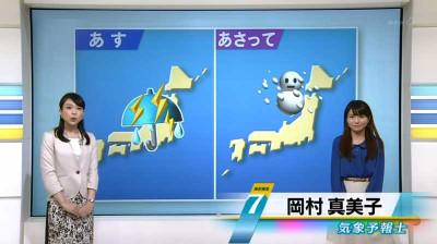 Morimotonami_okamuramamiko2014120_2