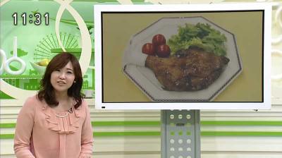 Onoharanami_hirumae_hiroshima_201_2
