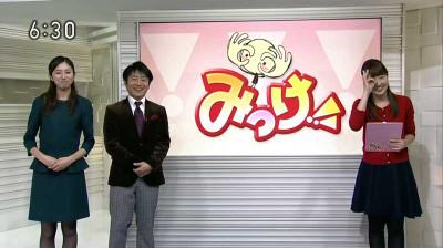 Shinagawaayumi_maruishiori_20141228