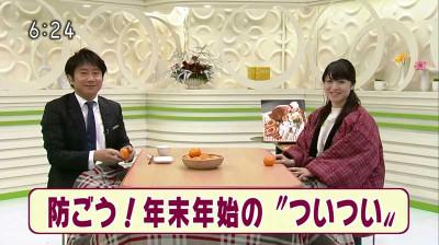 Takashimamiki_komatsukouji_20141228