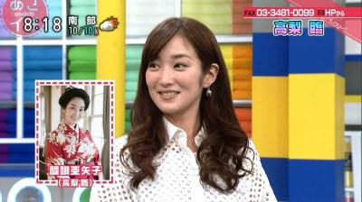 Takanashirin_asaichi_nhk_2014122912