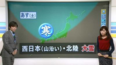 Terakawanatsuminews7_20141231191645