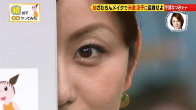 Uganatsumi_hajimetemarumaru_20141_4