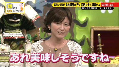 Uganatsumi_hajimetemarumaru_20141_6