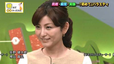 Uganatsumi_tereasa_20141223225801