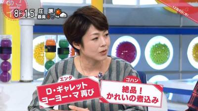 Udouyumiko_asaichi_nhk_201501011631