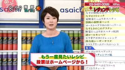 Udouyumiko_asaichi_nhk_201501011705