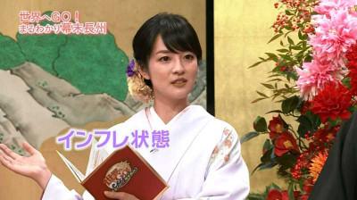 Suzukinaoko_nhk_20150105004451