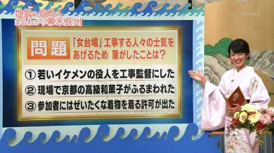 Suzukinaoko_nhk_20150105005213