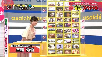 Miwahideka_asaichi_nhk_201501011711