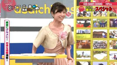 Miwahideka_asaichi_nhk_201501011712