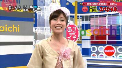 Miwahideka_asaichi_nhk_201501011727