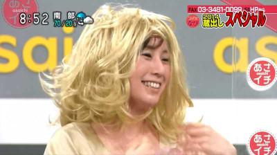 Miwahideka_asaichi_nhk_201501011737