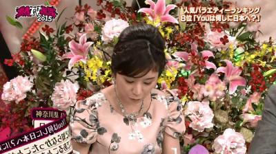 Miwahideka_nhk_20150105022257