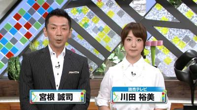 Kawatahiromi_miyaneseiji_2014072107