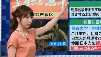 Kawatahiromi_miyaneya_2014072107192