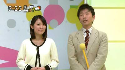 Oumiyurie_hiyamayasuhiro_1501090643