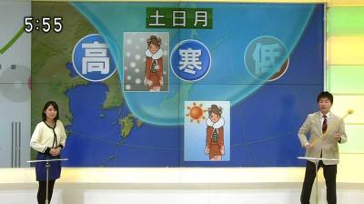 Oumiyurie_hiyamayasuhiro_1501090857