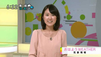 Oumiyurie_ohayounippon_201501141429