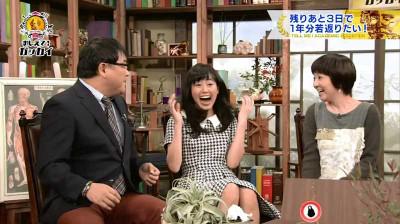 Miyazakikaren_nhk_20150104025059