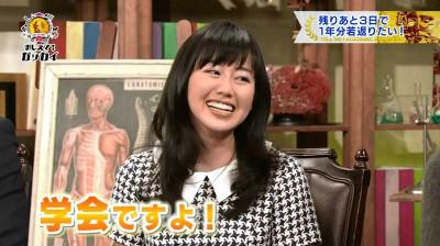Miyazakikaren_oshietegakkai_20150_2