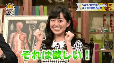 Miyazakikaren_hanamoyu_201501040540