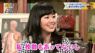 Miyazakikaren_hanamoyu_201501040557