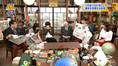 Miyazakikaren_hanamoyu_201501040558