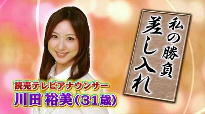 Kawatahiromi_miyaneya_2015011121205
