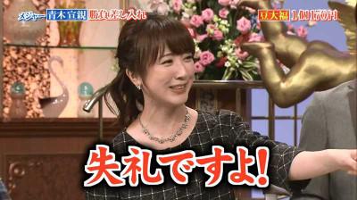 Kawatahiromi_yomiuritv_201501112217