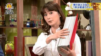 Sugiurayuki_nhk_20150104030000