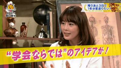 Sugiurayuki_oshietegakkai_2015010_2