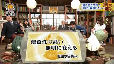 Sugiurayuki_oshietegakkai_2015010_3