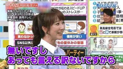 Kawatahiromi_miyaneya_2015011121535