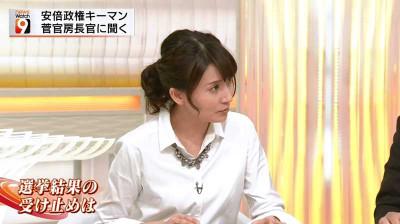 Inoueasahi_nhk_20150114221533